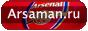 Русскоязычный сайт Арсенал Лондон